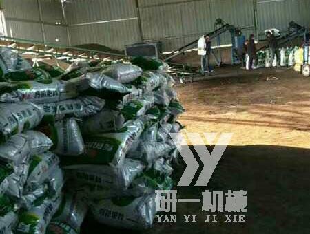 我厂全套有机肥生产设备发往gan肃客户,使用维护售hou有bao障