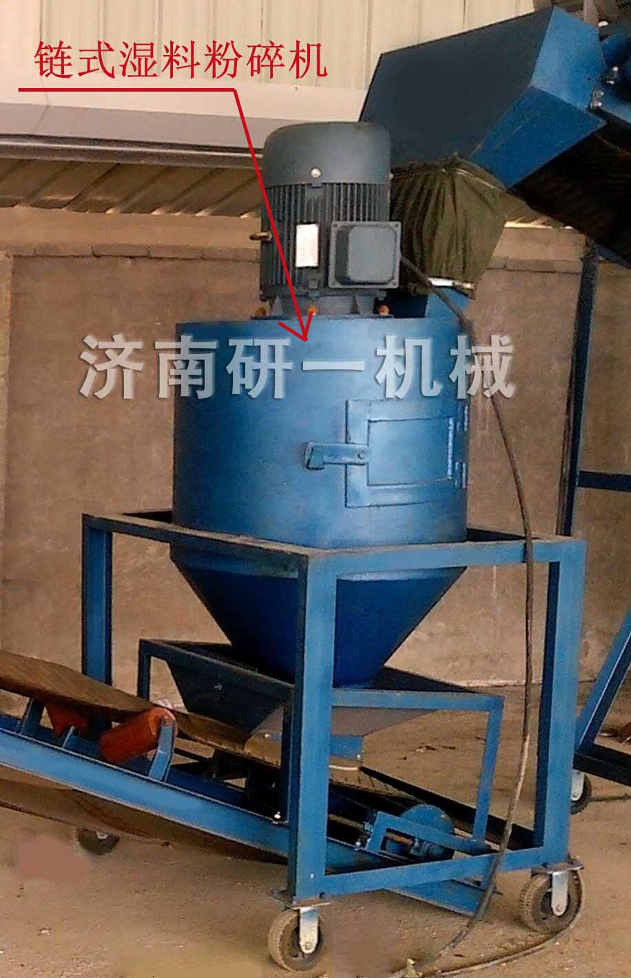 生产必备的有机肥lian式粉碎机
